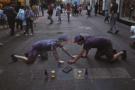 gemeni-iluzie