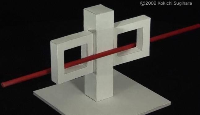 iluzie-optica-video