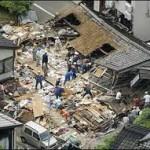 ajuta-japonia