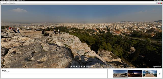 arounder-panorama-360-grade-atena-tur-virtual